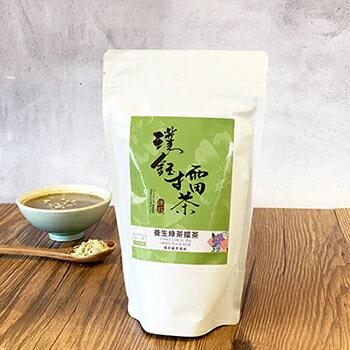 【璞鈺擂茶】 北埔 擂茶 客家 沖泡飲品 養生綠茶擂茶 300g 經濟包-人氣推薦款