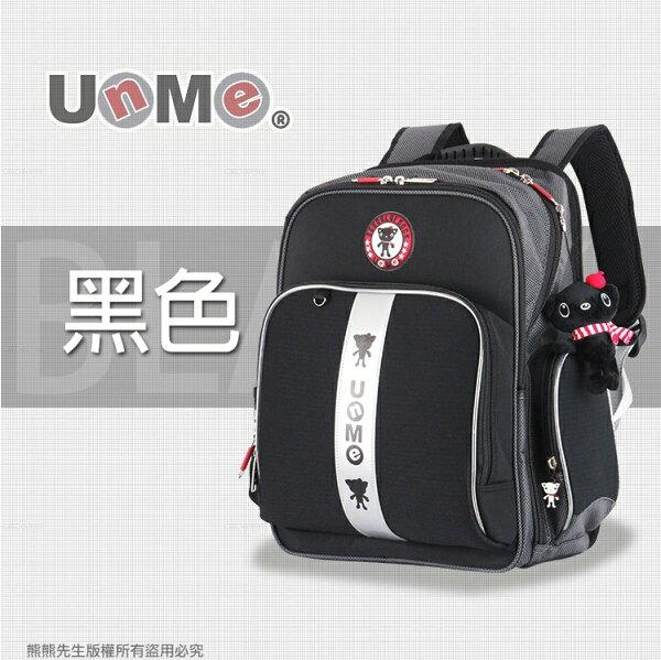《熊熊先生》UnMe兒童書包輕量多隔層MIT台灣製3M夜間反光膠條3218N