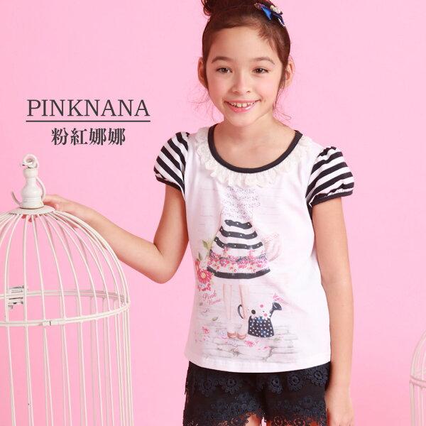 Pink Nana:PINKNANA童裝中大童白色條紋短袖印花純棉上衣36139