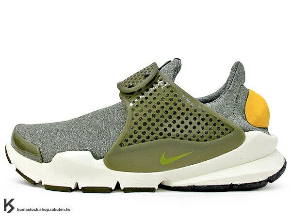 [24%OFF] 2017 NSW 藤原浩 提案設計 重新復刻 NIKE WMNS SOCK DART SE 女鞋 灰橄欖綠 慢跑鞋 HTM 襪子 FRAGMENT (862412-300) ! 0