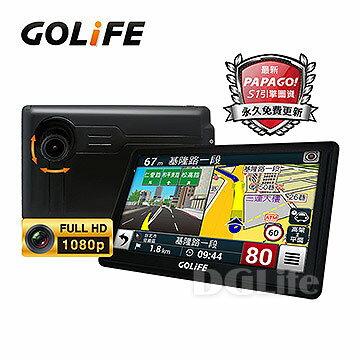 《GOLiFE》GoPad DVR 7 Plus 升級版 Wi-Fi 行車紀錄聲控導航平板