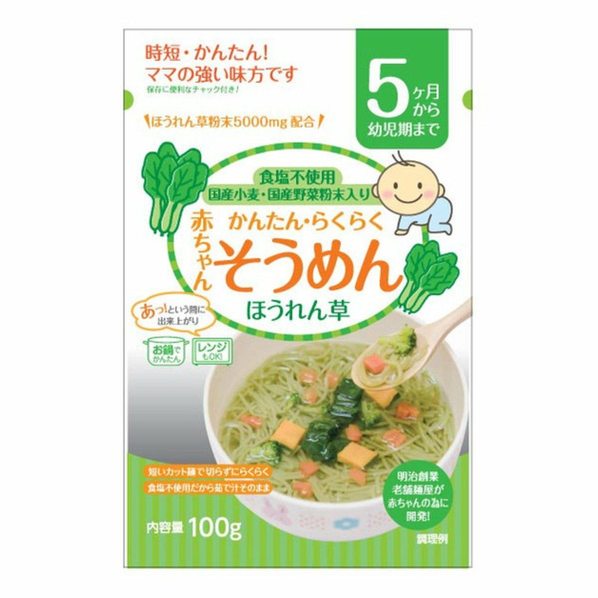 《Chara 微百貨》日本 hakubaku 田靡 寶寶 麵條 素麵 烏龍麵 100g 副食品 義大利麵 嬰兒 4