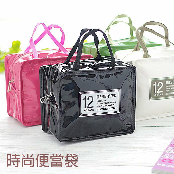 BO雜貨【SV2062】 韓版時尚化妝包手提包 手機包 保冷袋保溫袋 午餐飯盒袋 野餐便當袋 不鏽鋼便當盒袋
