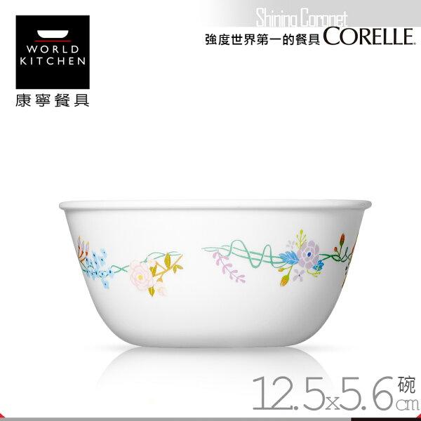 【美國康寧CORELLE】浪漫花冠450ml中式碗