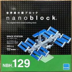 ☆勳寶玩具舖【現貨】日本河田積木 nanoblock NBH-129 太空站