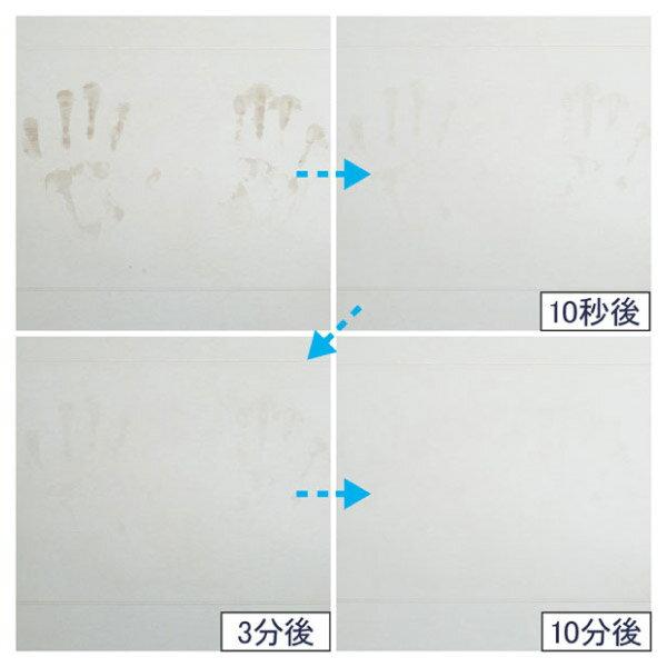 珪藻土浴室踏墊 SARASARA2 40×55 TBL NITORI宜得利家居 9