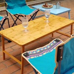 美麗大街【107051657】原木色加長摺疊木桌 電腦桌 露營桌 (不附收納袋)