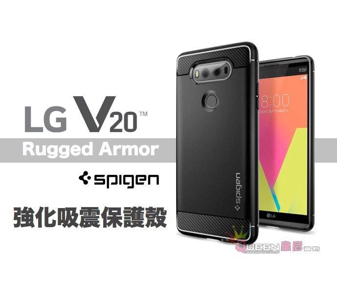 SGP Spigen LG V20 5.7吋 Rugged Armor 強化吸震保護殼