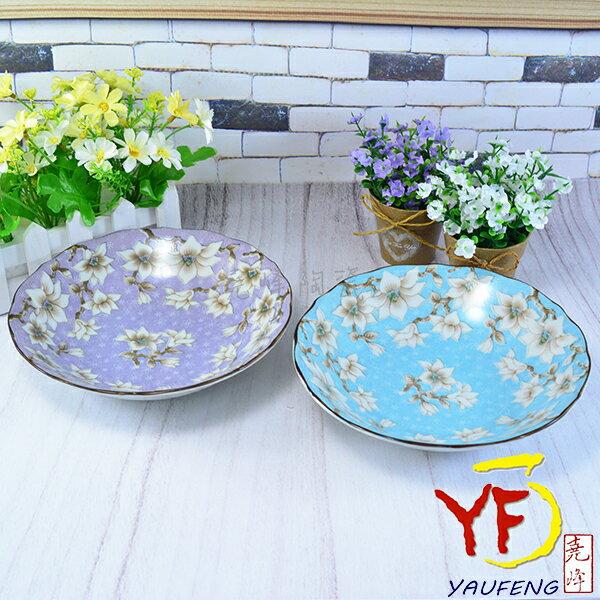 ★堯峰陶瓷★餐桌系列 日本美濃燒 木蓮花 8吋湯盤 盤子 圓盤 2色
