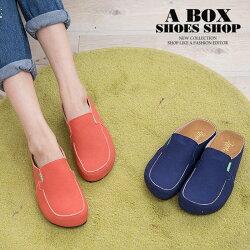 零碼38 MIT台灣製 經典時尚帆布 飽和色系 3CM厚底休閒半包鞋 拖鞋 2色【AW340】