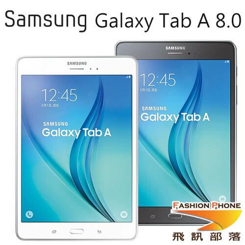 3/27前輸入優惠碼 3C-5000現折 $400?SAMSUNG Galaxy Tab A 8.0 (P350) 輕薄四核心平板 - WiFi 版-白色