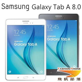 3/27前輸入優惠碼 3C-5000現折 $400➨SAMSUNG Galaxy Tab A 8.0 (P350) 輕薄四核心平板 - WiFi 版-白色