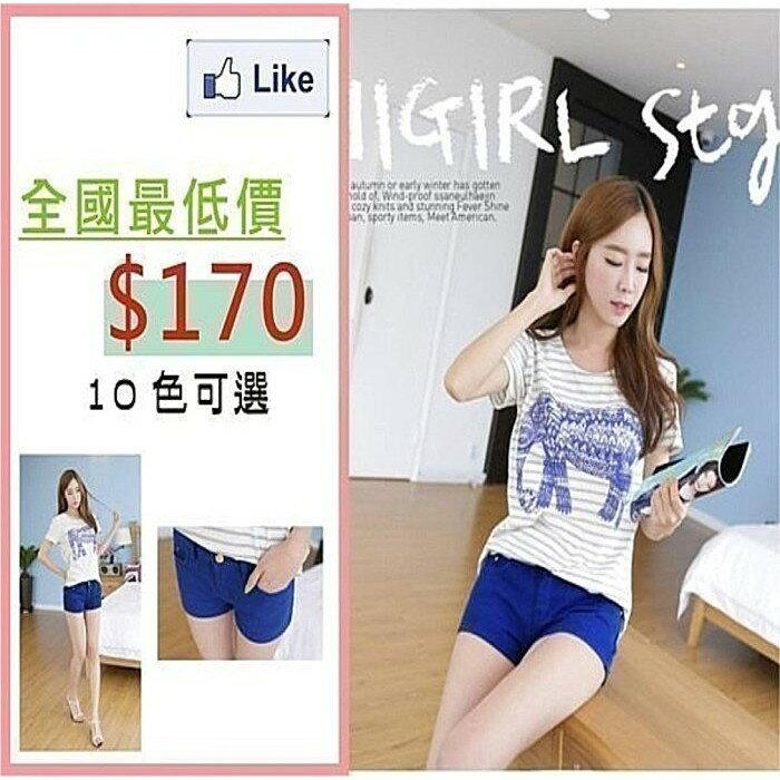 馬卡龍 10色   顯瘦款  短褲  熱褲 硬挺 工廠直營價 短褲 款 版型挺超好看 素色