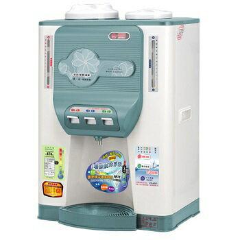 晶工牌 全自動節能冰溫熱開飲機11.5L JD-6207