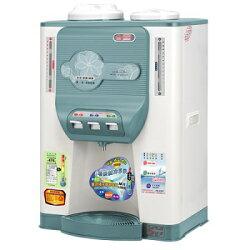 晶工牌全自動節能冰溫熱開飲機11.5L JD-6207