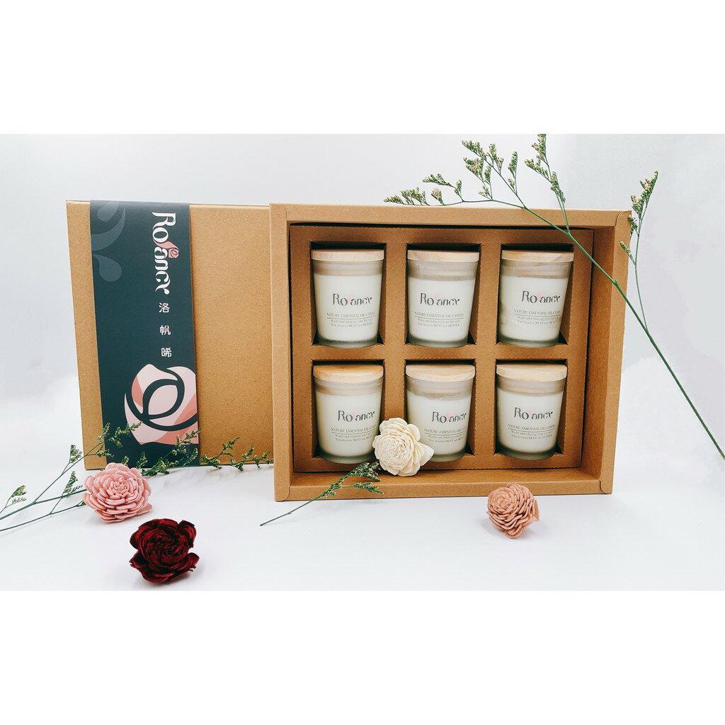 [Rofancy手工1.7oz蠟燭禮盒組]-6入/組-香味任挑-居家香氛-融燭燈適用