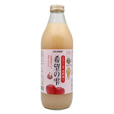 青森希望之露蘋果汁 1L