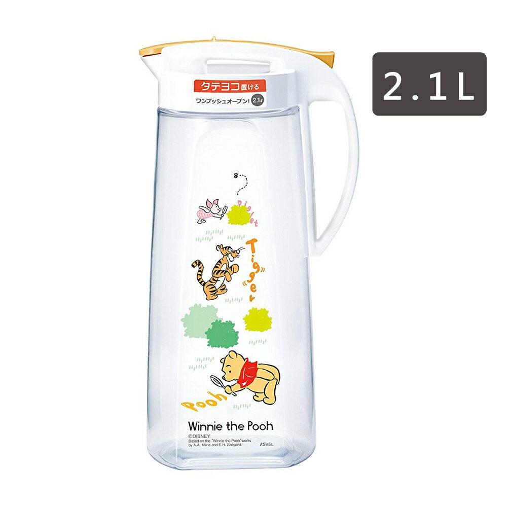 ASVEL迪士尼 小熊維尼 塑膠冷水壺 茶壺 水瓶 水罐 一鍵式縱橫 2.1L 日本進口正版 800436