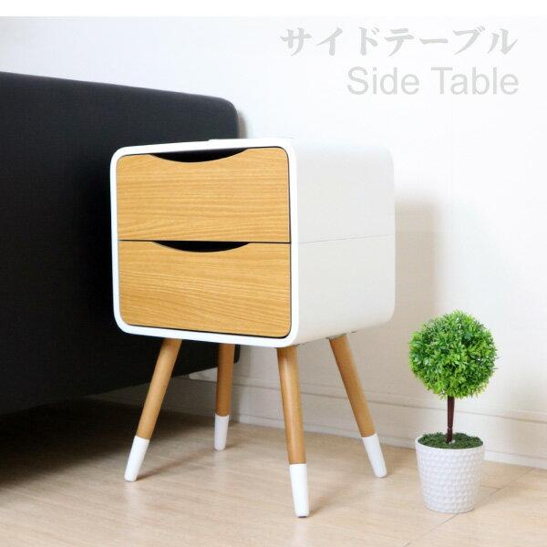 邊櫃/床頭櫃/北歐極簡風雙抽曲木床頭櫃【天空樹生活館】