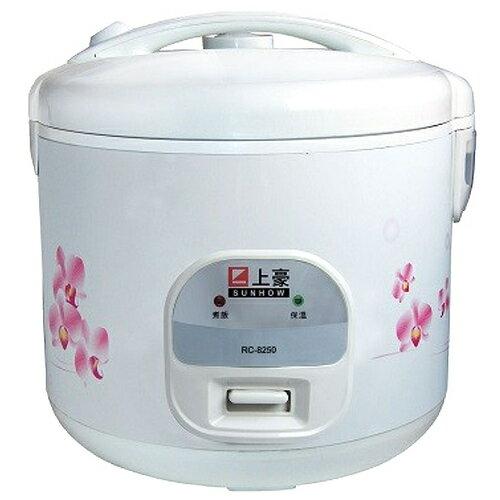 上豪 微壓電子鍋(RC-8250) 10人份