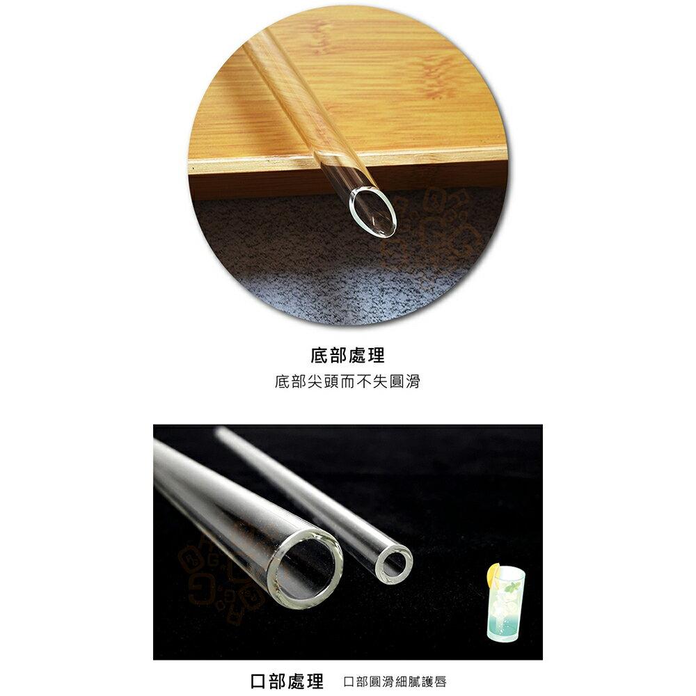 ORG《SD1817f》附清潔刷~ 斜口吸管 玻璃吸管 吸管組 環保吸管 環保玻璃吸管 斜口玻璃吸管 波霸吸管 珍珠 6