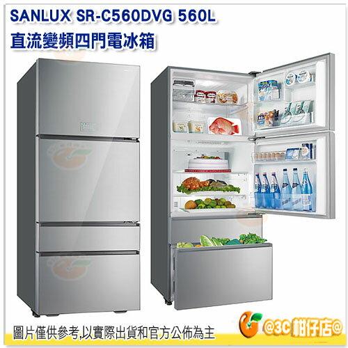 含運含基本安裝台灣三洋SANLUXSR-C560DVG560L直流變頻四門電冰箱公司貨台灣製變頻四門新能源效率1級