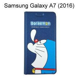 哆啦A夢皮套 [瞌睡] Samsung A710Y Galaxy A7 (2016) 小叮噹【台灣正版授權】