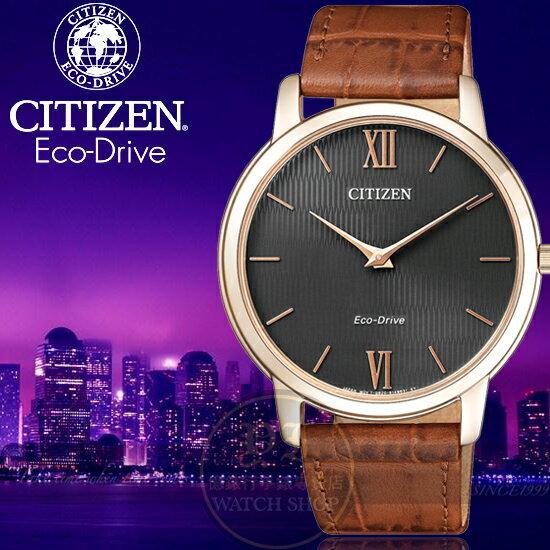 CITIZEN日本星辰Eco-Drive極簡美學超薄光動能紳士腕錶AR1133-15H公司貨