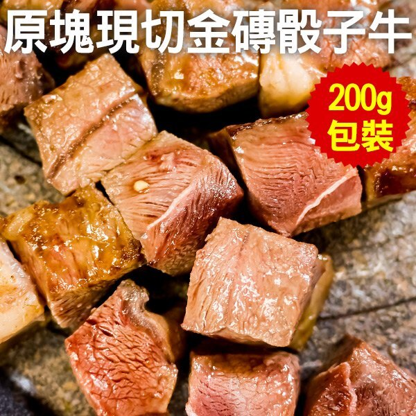 【免運】極好食❄露營夯!!懶人料理任選4樣原價788↘↘只要$499免運!! 3
