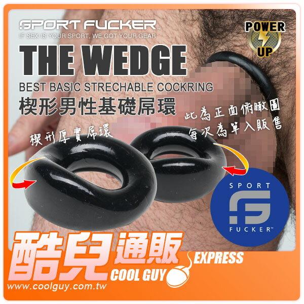 【黑】美國 SPORT FUCKER 運動種馬 楔形男性基礎屌環 THE WEDGE Basic Strechable Cock Ring 男性初嘗陽具環的最佳選擇