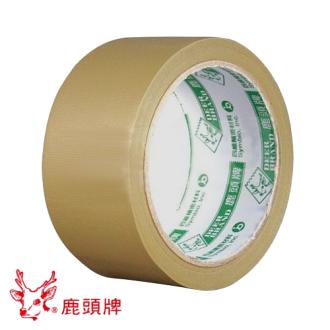 鹿頭牌 加長型布紋膠帶 ( 48mm x 18M ) PVS1N 封箱膠帶 2 封口膠帶 PVC膠帶 可手撕膠帶