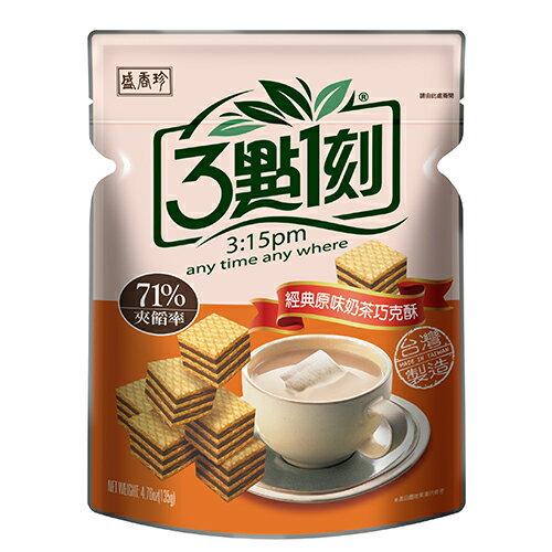 愛買線上購物 3點1刻經典原味奶茶巧克酥135G【愛買】