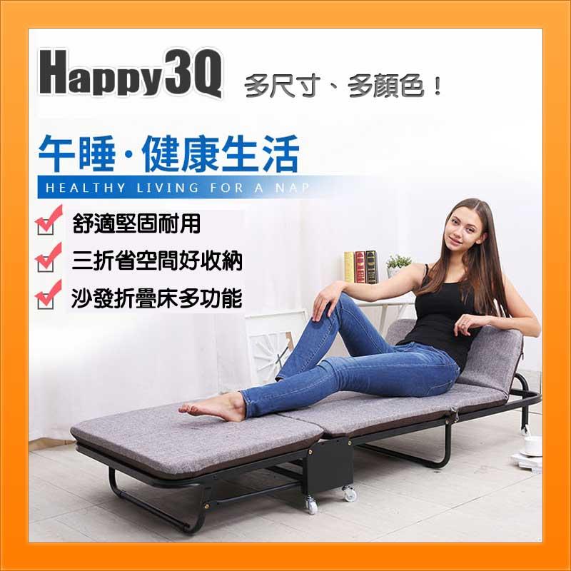 簡易午休床沙發摺疊床折疊床褶疊床單人雙人多規格-深藍/咖啡/紅【AAA0332】