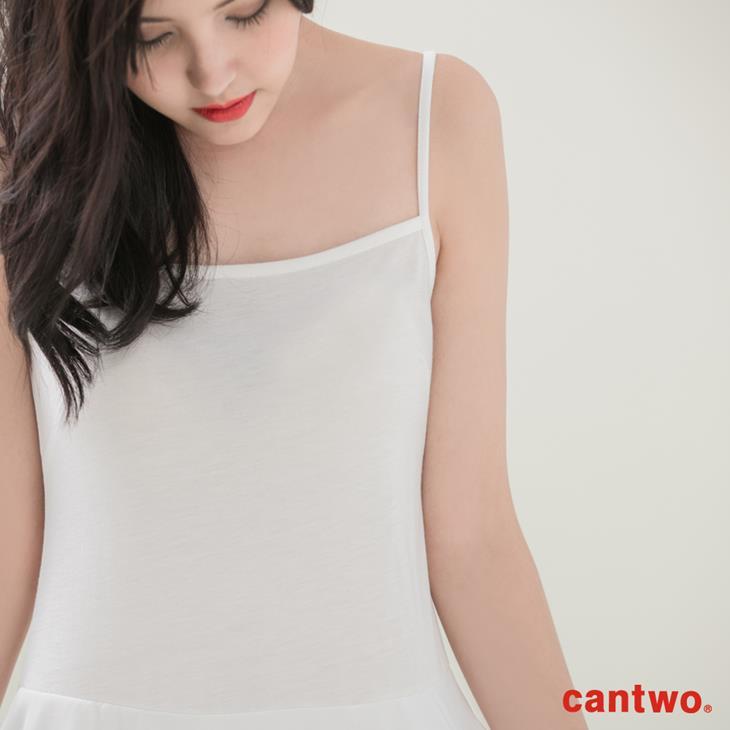 cantwo壓摺荷葉內襯洋裝(共二色) 4