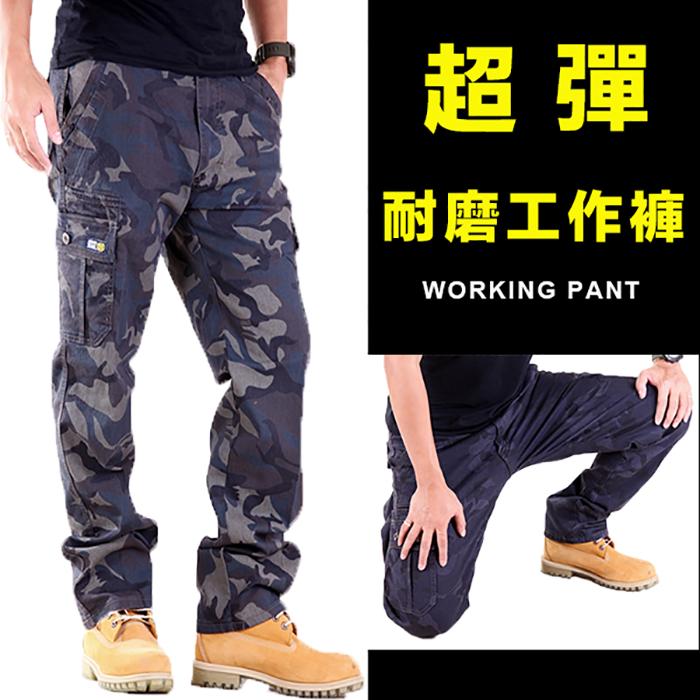 【任選3件$999】韓風迷彩 特級彈力 大口袋 耐磨 工作褲 長褲 7300【CS衣舖 】 0