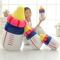兒童節禮物Children's Day到美麗大街【HB20160503】 創意寶寶奶瓶毛絨玩具抱枕 沙發靠墊 送兒童的禮物(60cm)