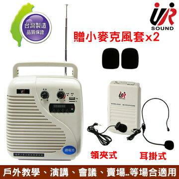 台灣製 YA-6020M USB/TF 鋰電充電式 無線手提 擴音機 附耳掛、領夾 麥克風各1 遙控器x1 贈小麥克風套2個