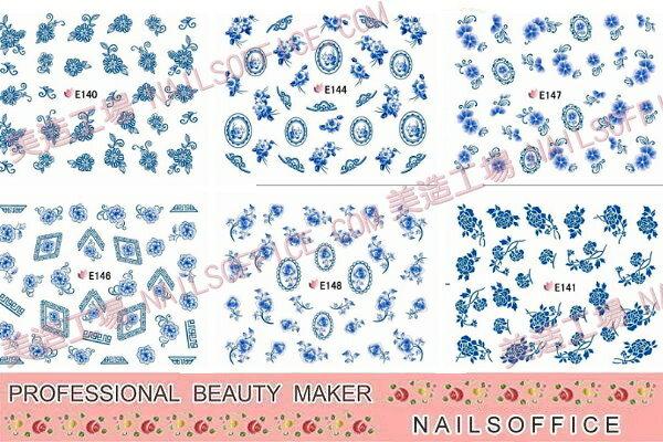 超薄系列藍瓷/黑瓷款貼紙