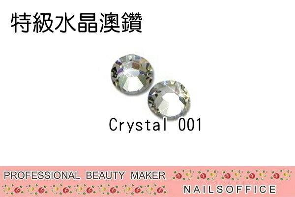 特級水晶澳鑽 001(白鑽)