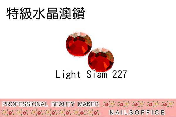 特級水晶澳鑽 227^(正紅^)