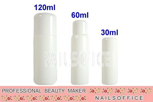 溶劑空瓶-60ml