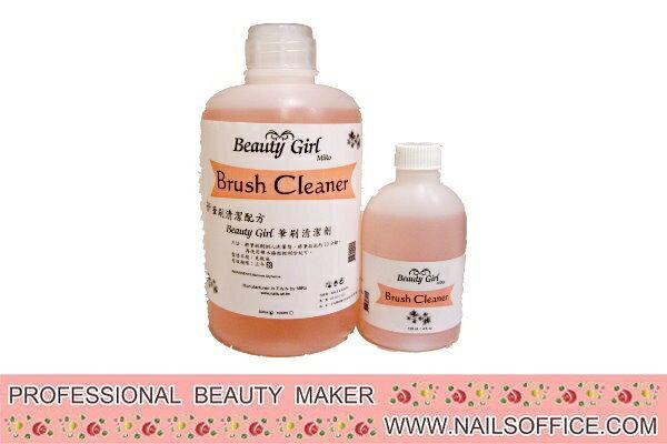 美造工場美甲材料:BeautyGirl筆刷清潔液(480ml)