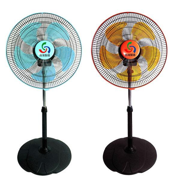 【金展輝】16吋超廣角多功能循環涼風扇A-1611(二入超值組)顏色隨機