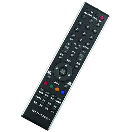TOSHIBA東芝 液晶電視專用遙控器 CT-90284(A)