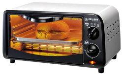 【鍋寶】9L歐風電烤箱 OV-0910-D
