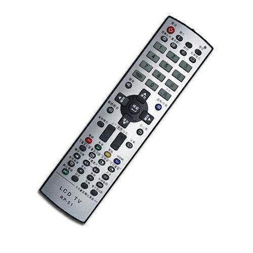 CHIMEL奇美.Polyvision新禾 液晶電視專用遙控器 RP-51
