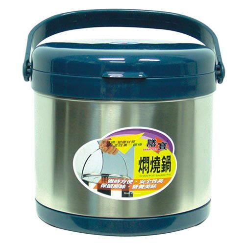 膳寶 2L不鏽鋼燜燒鍋 SP-202