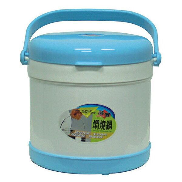【膳寶】 2L外塑內鋼燜燒鍋 SP-B002