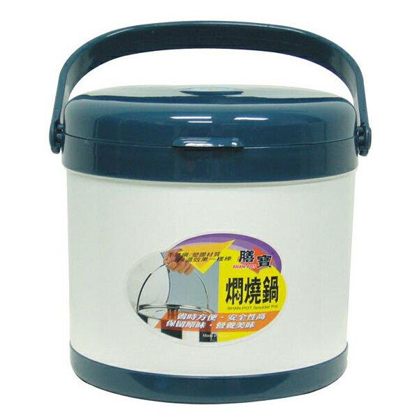 膳寶5L外塑內鋼燜燒鍋SP102SP-B005
