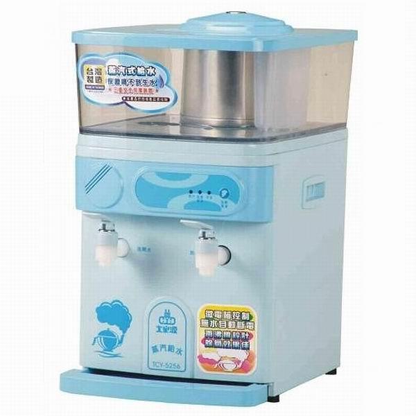 【大家源】微電腦蒸汽式溫熱開飲機 TCY-5256